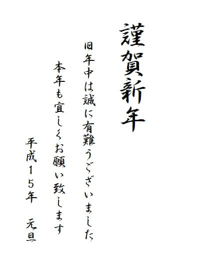 DSC01505元旦