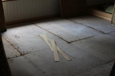 和室の隙間を埋める