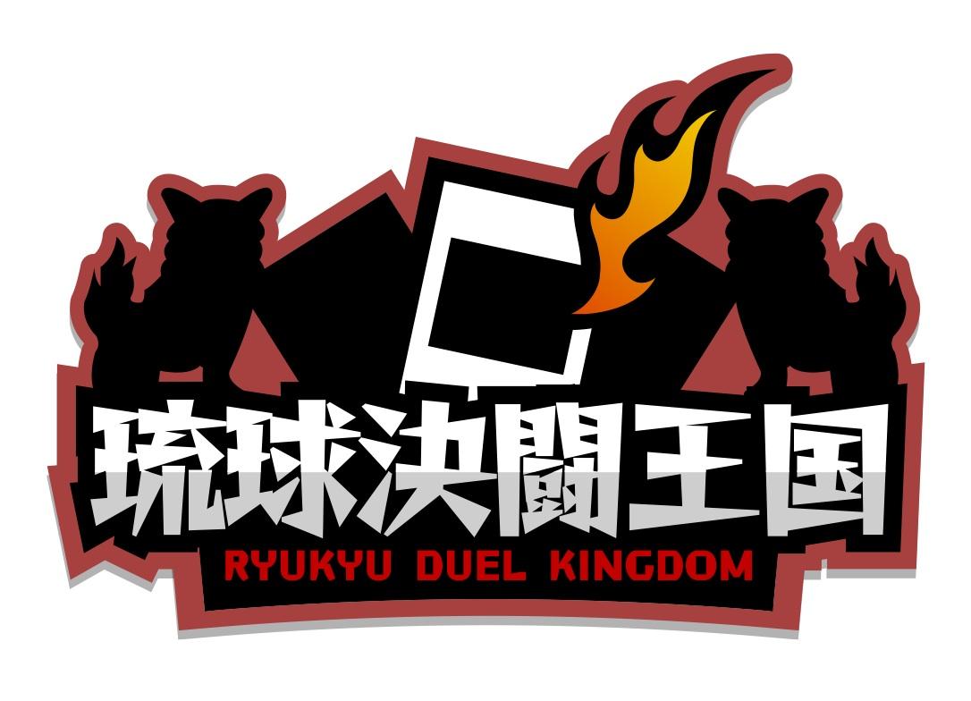 RYUKYU_logo.jpg