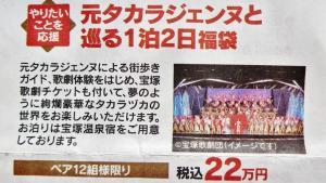 仙台初売り2015