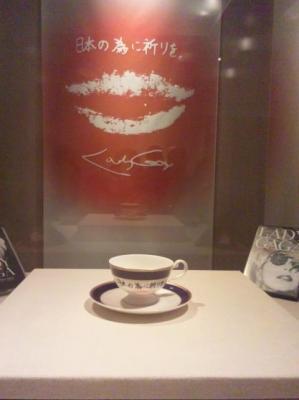 歌姫のカップ