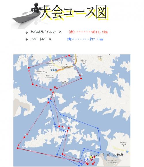 shima_marine_map.jpg