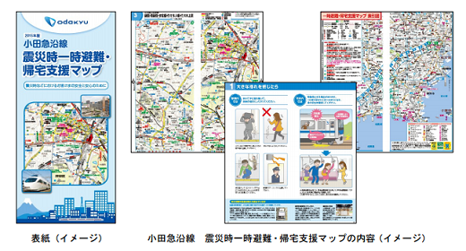 小田急災害時マップ