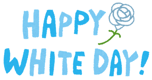happy_white_day.png