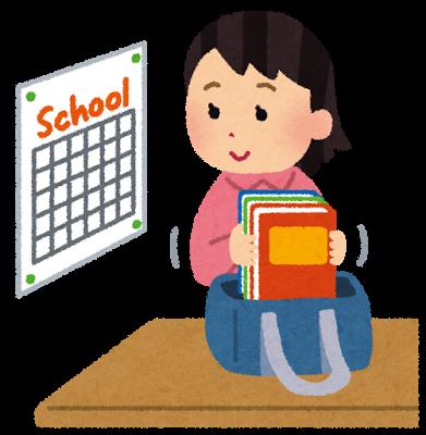 school_jikanwari_junbi.png