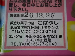 P1100768.jpg