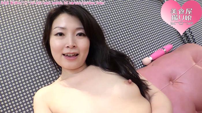 さゆりちゃんVol.4-30