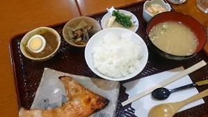 15 1 27kamayaki(2)