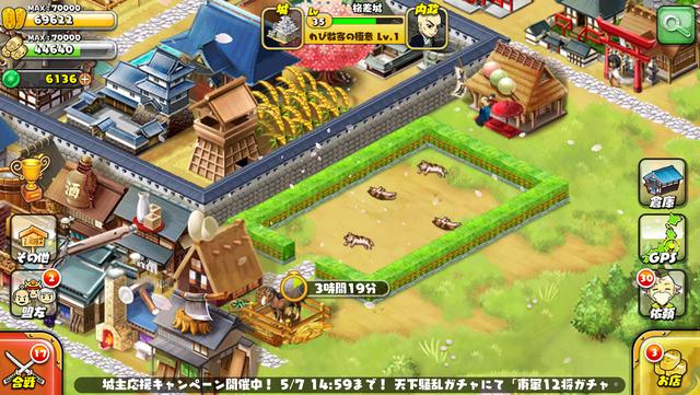 ネコ公園ゲーム版 (1) (コピー)