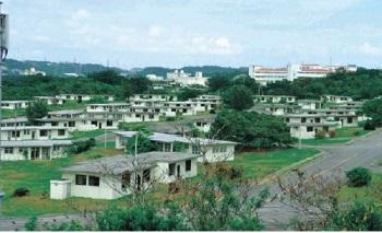 返還される住宅地区