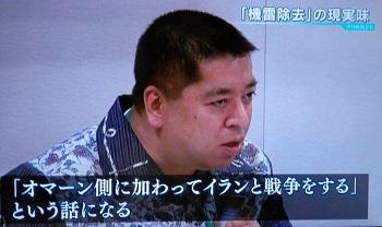 佐藤優・元外交官