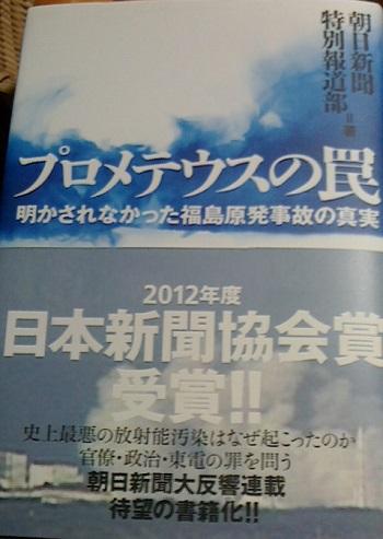 NEC_0186.jpg