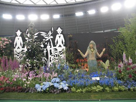 アンデルセンの庭 (1)