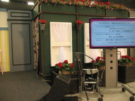 ステージ (2)
