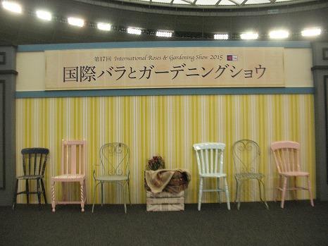 ステージ (3)