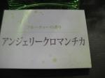切花 (4)