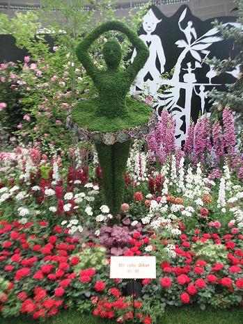 アンデルセン物語の庭 (1)
