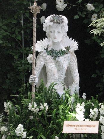 アンデルセン物語の庭 (3)