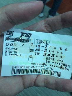 20150527010サイズ変更