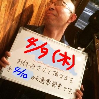 写真 2 (5)