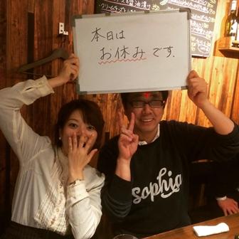 写真 3 (8)