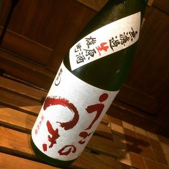 雨後の月 純米吟醸 無濾過生原酒 雄町