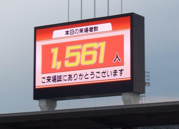 s-P3290031.jpg