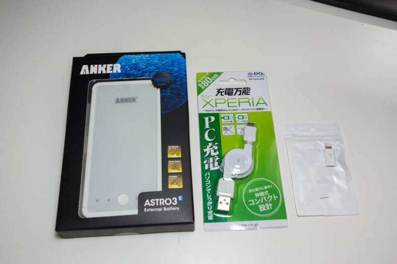 Anker Astro3E  大容量モバイルバッテリー 10000mAh