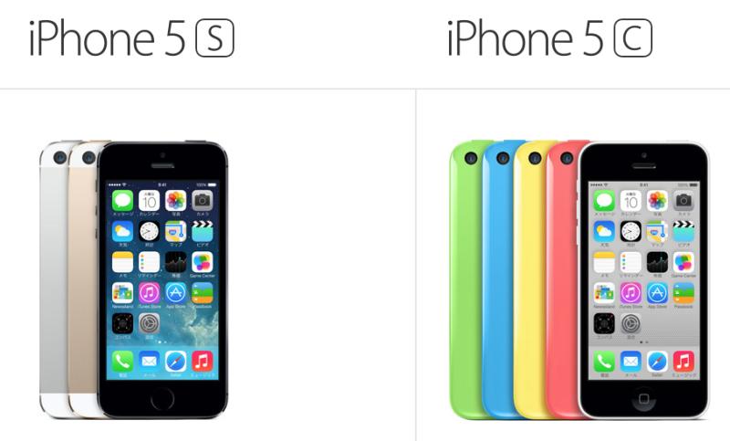 iPhone5にiOS7を入れてみる