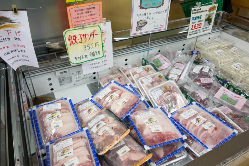 猪肉の季節