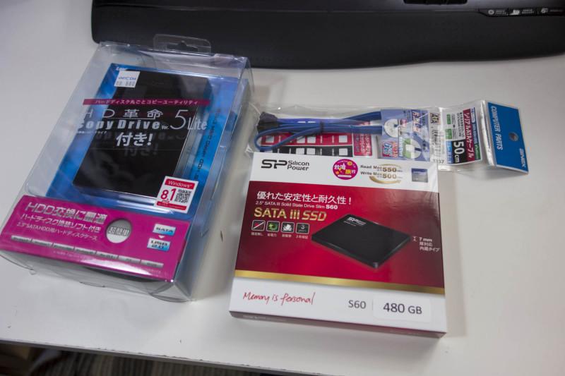 SSDを換装する