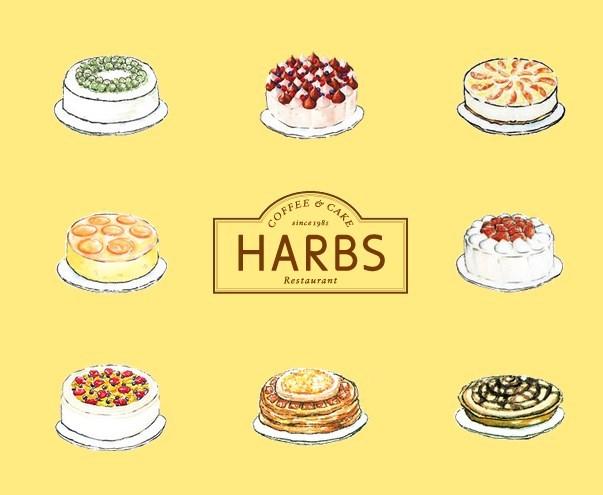 HARBS ~ハーブス 1個食べて、心まで満たせるケーキ~