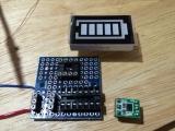 電池チェッカー基板 表