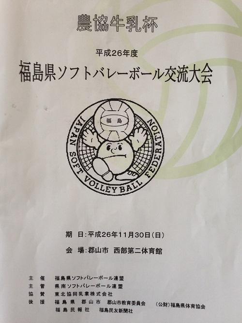 20141130_01