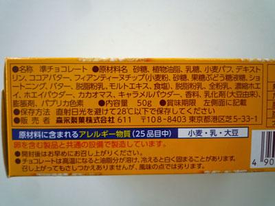 g0208f.jpg