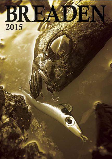 2015カタログ表紙