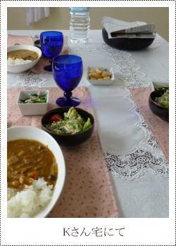 lunch150217.jpg
