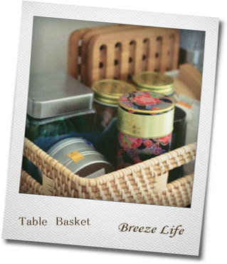 tablebasket.jpg