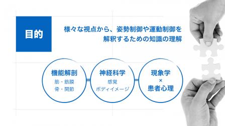 Link募集チラシ003