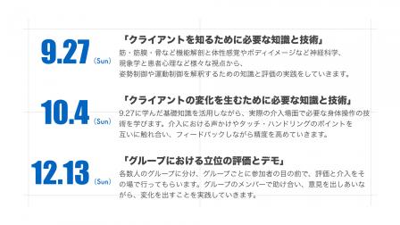 Link募集チラシ009