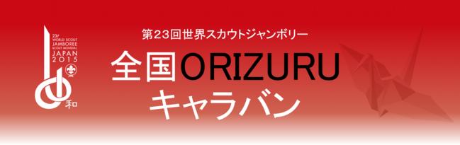 orizuru_2.png
