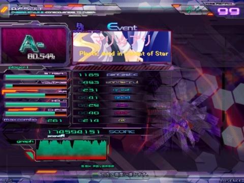 screen00035.jpg