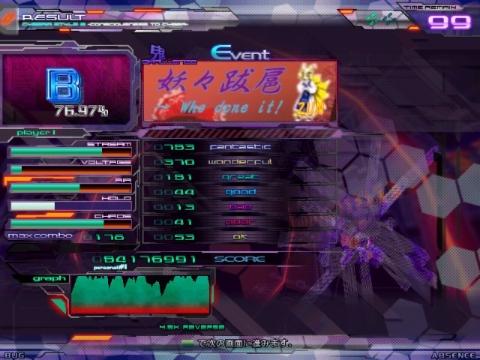 screen00037.jpg