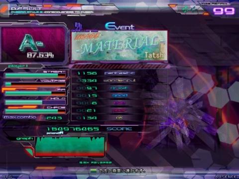 screen00039.jpg