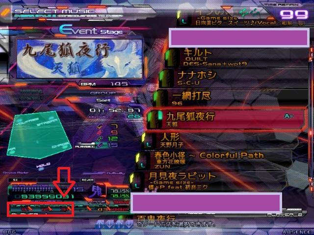 screen00341.jpg
