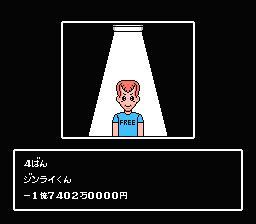 entry_img_157.jpg