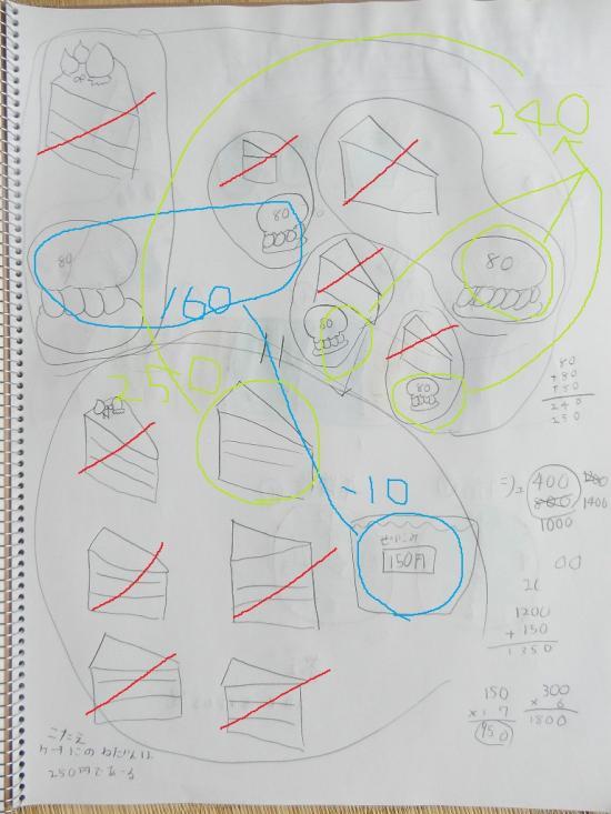 DSCN3469+-+繧ウ繝斐・_convert_20150213141005