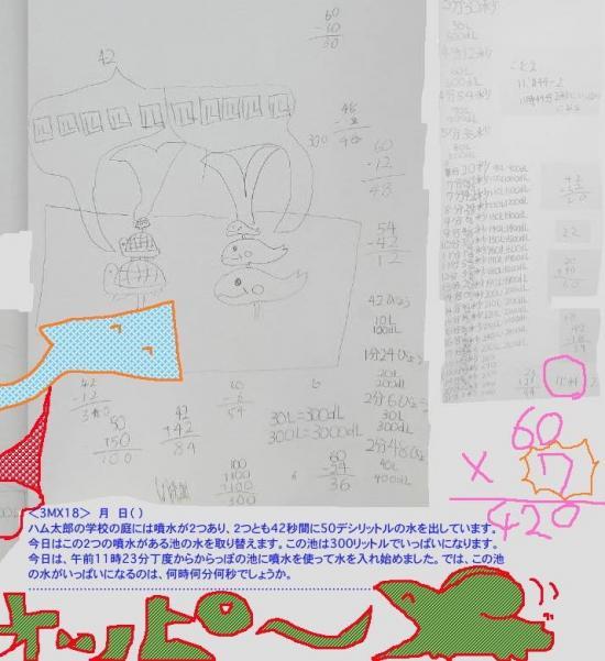 3MX18+-+繧ウ繝斐・+(2)_convert_20150219141030