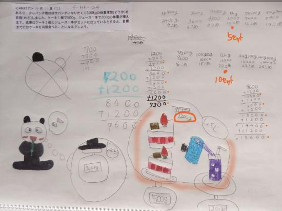 4mx17-f-hk-g4+-+繧ウ繝斐・_convert_20150426202933