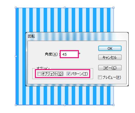 20150128_05.jpg